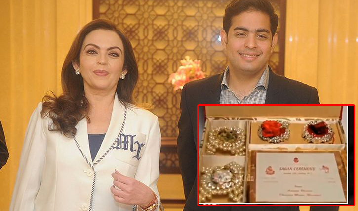 akash ambani and shloka