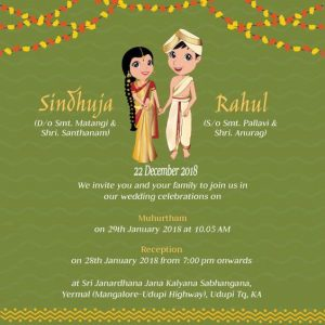 wedding invitation card cartoon